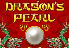 Dragon 8217s Pearl Pokie Logo