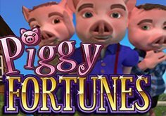 Piggy Fortunes Pokie Logo