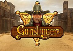 Gunslinger Pokie Logo
