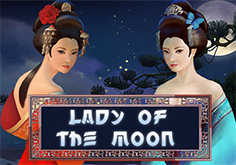 Lady Of The Moon Pokie Logo